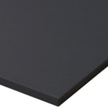 Black Tatami Mat